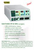 KENTAMED RF-B is a cutting-edge technology 4MHz radiofrequency surgery unit. It combines the well-known tissue spearing effects of the radiofrequency with revolutionary innovations of the wave form characteristics. KENTAMED RF-B has an extremely wide
