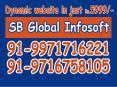 91-9971716221, sbglobal.info, Website Designer in New Delhi
