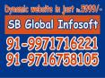 91-9971716221, sbglobal.info, Website Designer in New Delhi