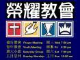 ???? Prayer Meeting??Wed 7:00 pm
