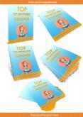 REPORT & MAGAZINE_3D Ebook Cover Report Box CD DVD Template