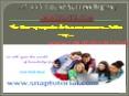 MT 445 Course Success Begins / snaptutorial.com