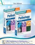 TEXTBOOK OF PATHOLOGY, VOLUME 1 & VOLUME 2