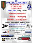 2nd DAGGER BRIGADES U'S' FORCES IRAQ BODYBUILDING CHAMPIONSHIP