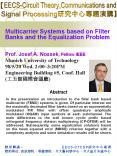 Multicarrier Systems based on Filter Banks and the Equalization Problem